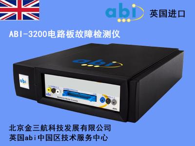 英国abi-3200电路板故障检测仪