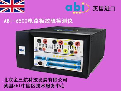 英国abi-6500电路板故障检测仪