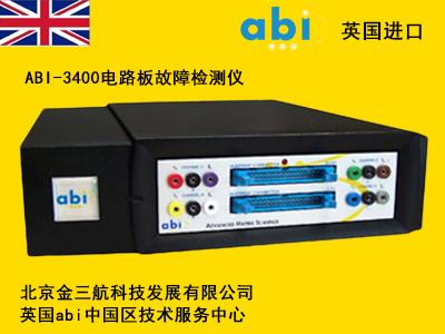 英国abi-34000电路板故障检测仪