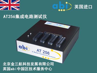 英国abi-AT256集成电路测试仪